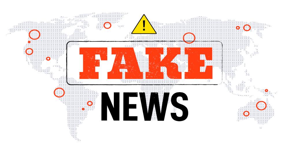 ¿CÓMO DETECTAR NOTICIAS FALSAS?